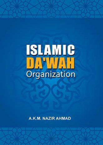 Islamic-Dawah-Org