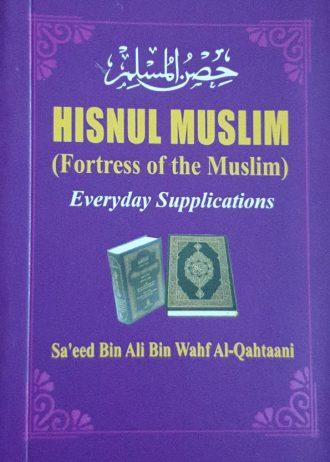 hisnul-muslim-eng