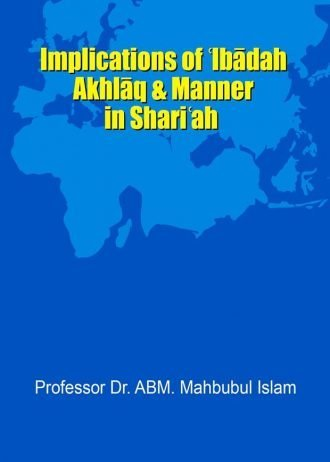 Implications-of-Ibadah-Akhlaq-And-Manner-in-Shariah